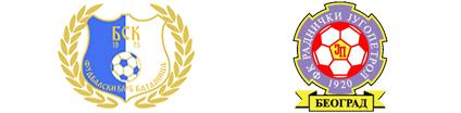 BSK 1925 - Radnicki nbg